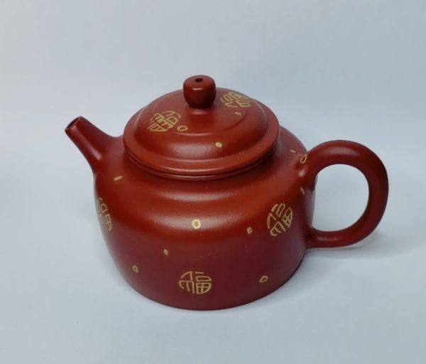 Gold Fu DeZhong Pot