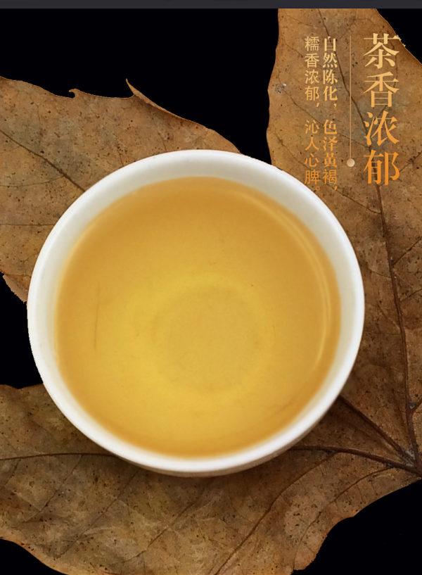 Shoumei Natural White Tea
