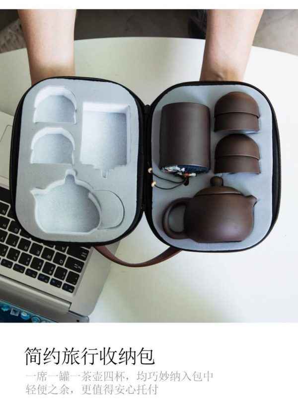 Travel Tea Set With case (Four Cups)