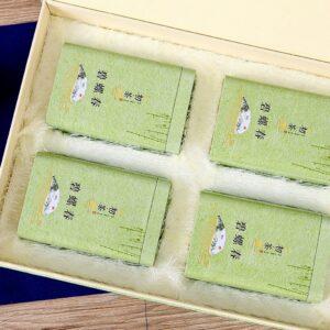 Biluochun Green Tea Natural Flavor (4 Boxes)