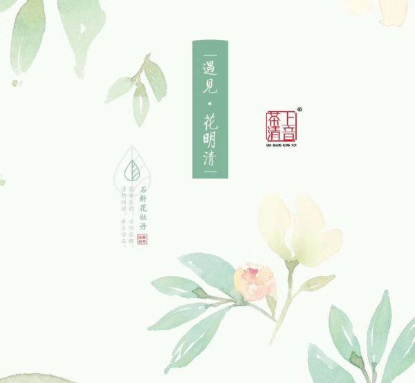 Dendrobium White Peony Tea