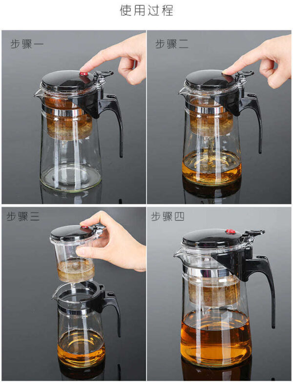 Simple Ethereal Tea Steeper Infuser